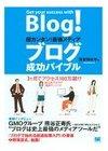 Blogbaible